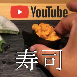豊洲市場見学して寿司食った動画、上げてます。