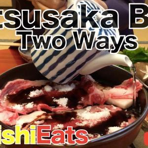 松阪牛を網焼きとすき焼きでいただいてきた。