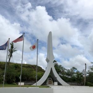 グアム在住の日本人が必ず一度は訪れる場所。
