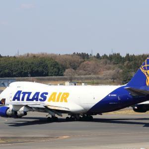 ATLAS 747
