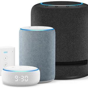Amazon 新型スマートスピーカー Echo Studioなど