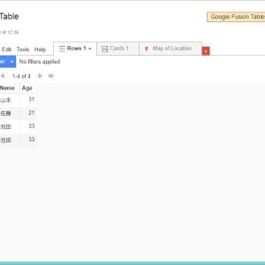 GoogleAppsScript(GAS)でFusion Tables操作を検証