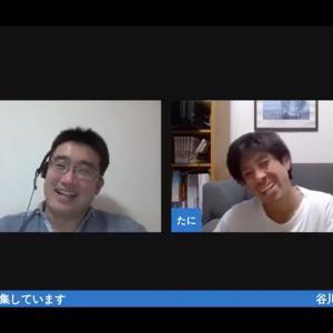 第10回健サポチャンネル配信情報 ゲスト谷川秀範さん 作業療法士