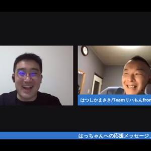 第29回健サポチャンネル配信情報 ゲスト初鹿 真樹さん 作業療法士