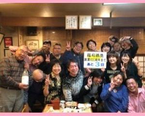 蕎麦 と日本酒 を愉しむ会