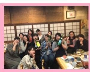 日本酒 女子会 …