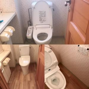 遂に、トイレ替わりました!