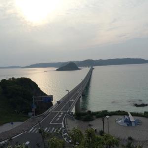山口県は中国地方だけど、北九州管区です