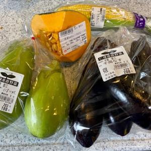 夏本番、野菜が輝いてる?