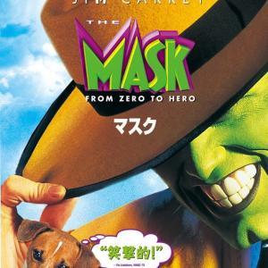 NHK杯は明日から、大ちゃん・哉中ちゃんの「マスク」が見られる!
