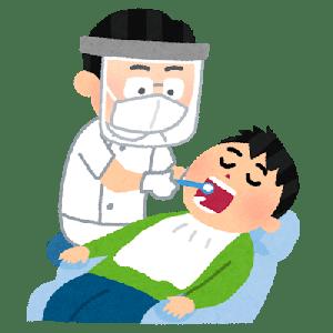 歯石除去に行ったら、また反省しました