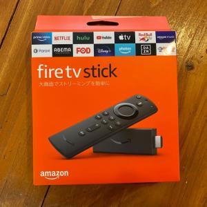 古い我が家のテレビがWi-Fiにつながりました