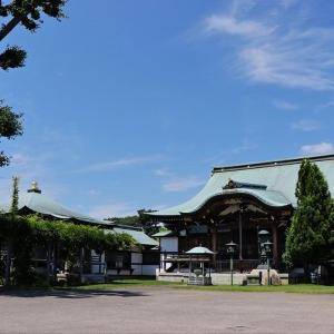 山崎宿と 福寿院