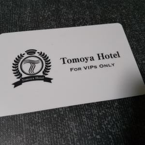 V.I.P.会員にして頂きました