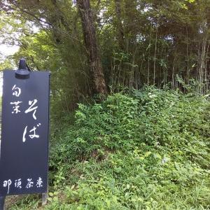 2020年8月 福島旅行のランチ&お土産編