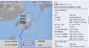 台風13号レンレン
