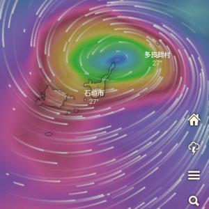 台風6号の影響に伴い休講のお知らせ