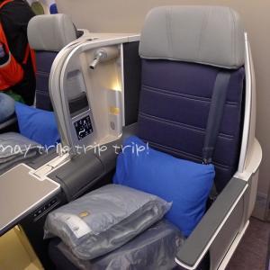 バリ島旅行記2019(3)マレーシア航空ビジネスクラス(MH71便)に乗る