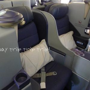 バリ島旅行記2019(5)クアラルンプール空港・ゴールデンラウンジとMH715便