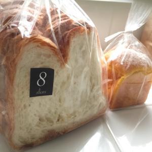 食パン   と    セーター。