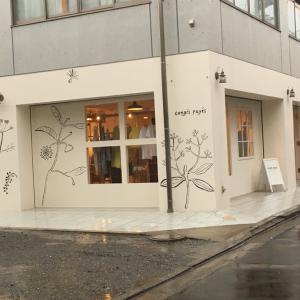 雨の日に吉祥寺をぶらり。やっぱりステキなC & S!