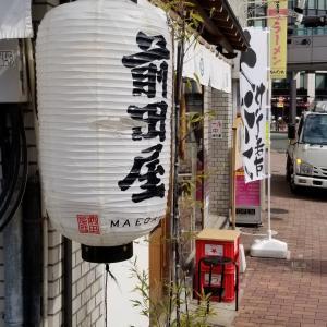 博多ヲタ食い~1日目~