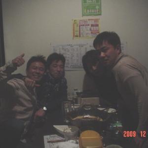 2009/12/18忘年会