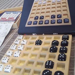 「骰棋(ダイスチェス)」が面白かった