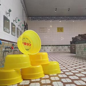 元銭湯「九条湯」でのイベントと、「BLOCK. BLOCK」の箱デザインについて