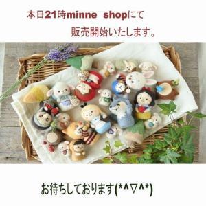本日21時 minneショップにて童話シリーズ販売開始です!!