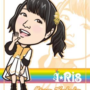 i☆Ris  - 4 -