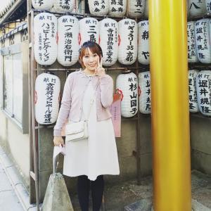 京都で行きたかった場所、御金神社さんに行ってきました♪