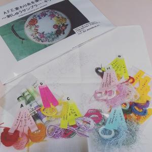 変わり糸刺しゅうのキットを購入下さったお客様から頂いた完成のご報告!