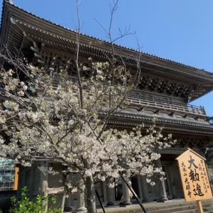 材木座・光明寺