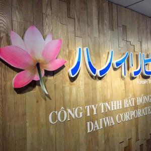 ハノイの「住宅&商業エリア」Kim Ma界隈にある「稀少な1棟丸ごと店舗物件」のご紹介
