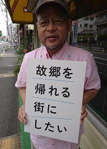 「故郷を帰れる街にしたい」東京レインボーパレード