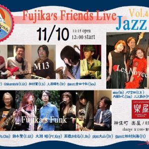 Fujika's Funkの選曲
