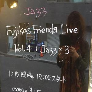 Fujika's Friends Live Vol.4ありがとうございました!