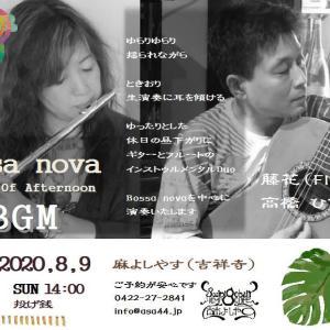 8月9日(日)のBGM演奏は、 高橋ひでさんと☆
