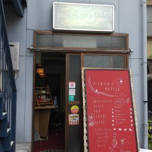 面白不思議カフェ。 MIKAMI  COFFEE ミカミコーヒー☕