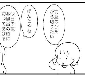 8月23日(金)