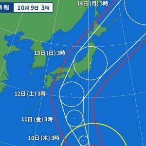 台風19号です。