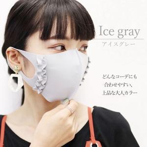 大人気‼️緊急発売!日本製×フリルマスク