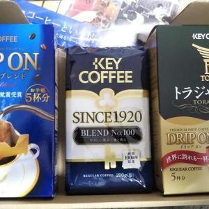 キーコーヒー(2594)の優待です(≧▽≦)