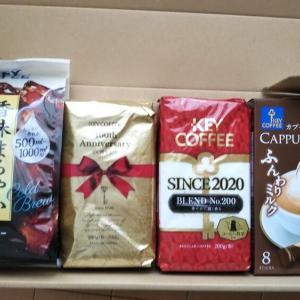 キーコーヒー(2594)の優待です(;^ω^)