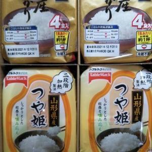 日本たばこ産業(2914)の優待です(;^ω^)