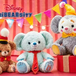 Disney ユニベア 実写映画公開記念『ダンボ』のユニベア