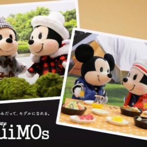 Disney nuiMOs(ぬいもーず)