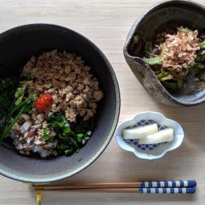 ピリ辛ひき肉丼
