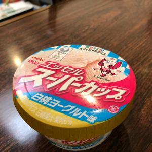 スーパーカップ 白桃ヨーグルト味♬